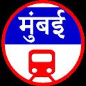 Mumbai Local Trains route map & Bus App icon