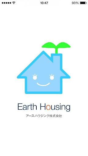 【アースハウジング】松山と今治のローコストデザイン住宅