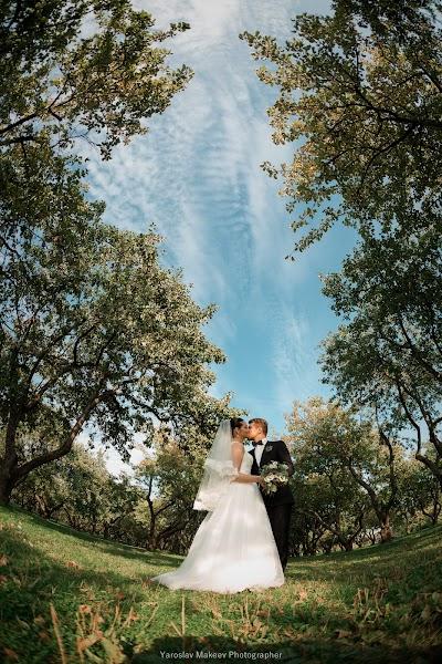 Wedding photographer Yaroslav Makeev (Yarmakeev). Photo of 27.02.2015