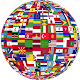 Continent And Country Information 2019 Android apk