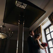 Düğün fotoğrafçısı Anton Metelcev (meteltsev). 28.05.2018 fotoları