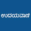 Udayavani Kannada ePaper icon