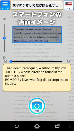 【免費工具App】うつしてコピー : 文字認識カメラ(OCR)アプリ-APP點子
