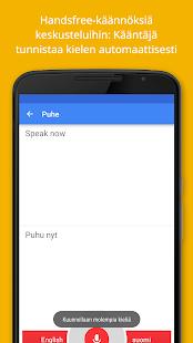 Google Käänyäjä