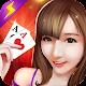ไพ่เท็กซัสซูเปอร์-เกมไพ่ Texas Hold'em Poker (game)