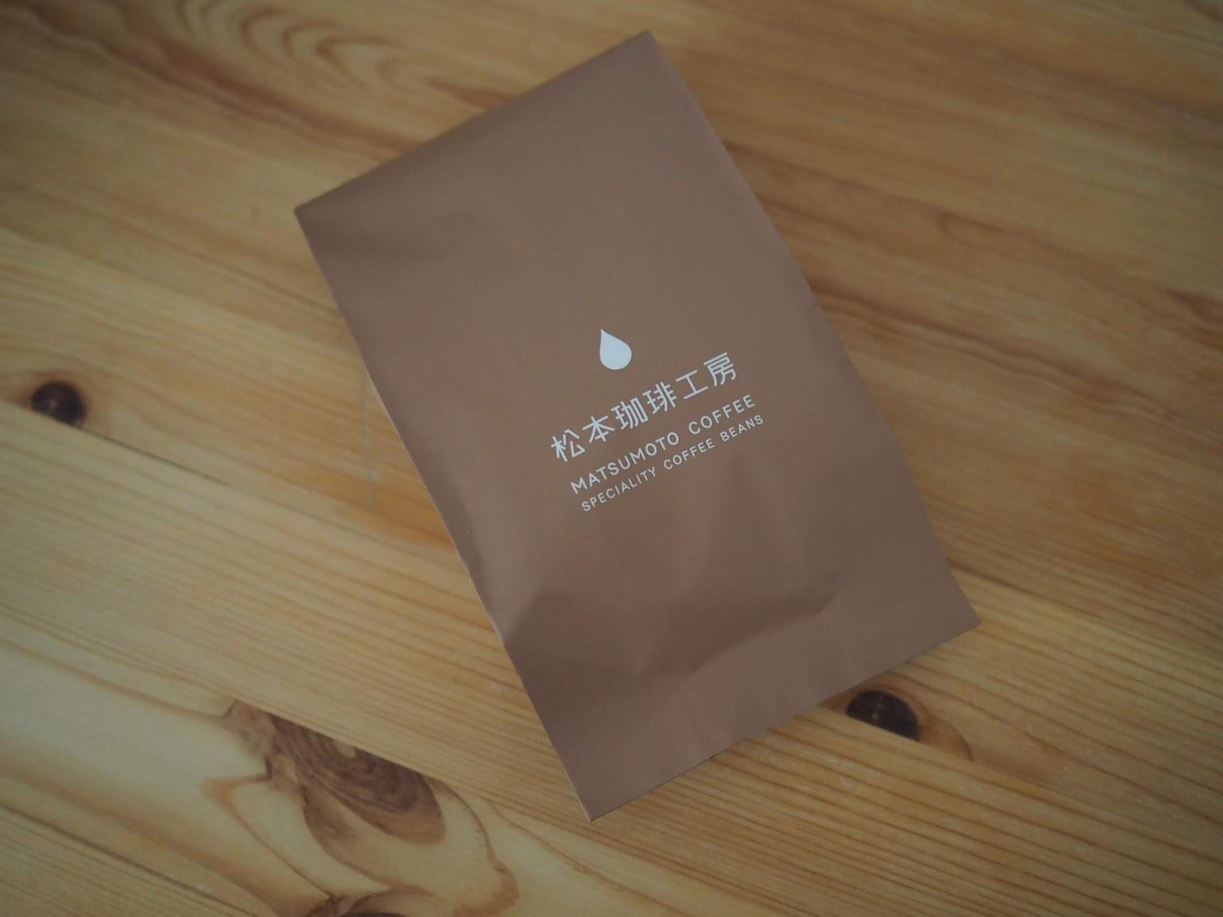 コーヒー豆を購入