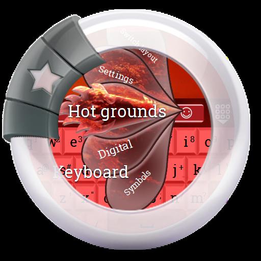 热卖理由键盘 個人化 App LOGO-APP試玩