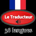 французский переводчик icon