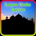 Learn Urdu Letter - Offline icon