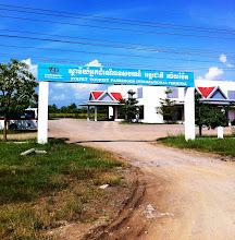 Photo: Poipet Tourist Passenger International Terminal