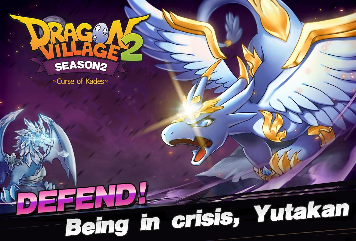 Dragon Village 2