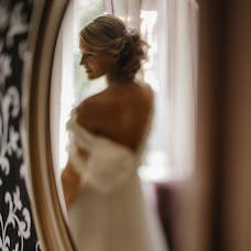 Wedding photographer Lyudmila Eremina (lyuca). Photo of 03.10.2017
