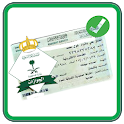Iqama Status Online (without Absher Account) icon