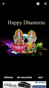 Dhanteras DP & Gifs Image - náhled