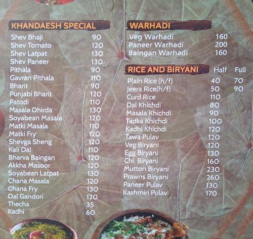 Deshi Katta menu 4