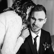 Wedding photographer Sergey Terekhov (terekhovS). Photo of 08.04.2018
