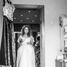 Wedding photographer Aurika Bulgar (Aurika87). Photo of 18.05.2017