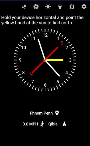 Compass  screenshots 4