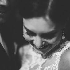 Hochzeitsfotograf Sebastian Weindel (weindel). Foto vom 12.07.2016