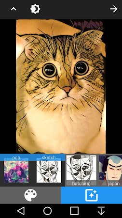 Photo Touch Art Effects 7.0 screenshot 630399