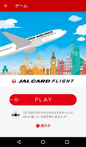 JALu30abu30fcu30c9u30a2u30d7u30ea 1.7.1 Windows u7528 4