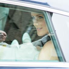 Wedding photographer Matt Staniek (lightonfilm). Photo of 04.11.2015