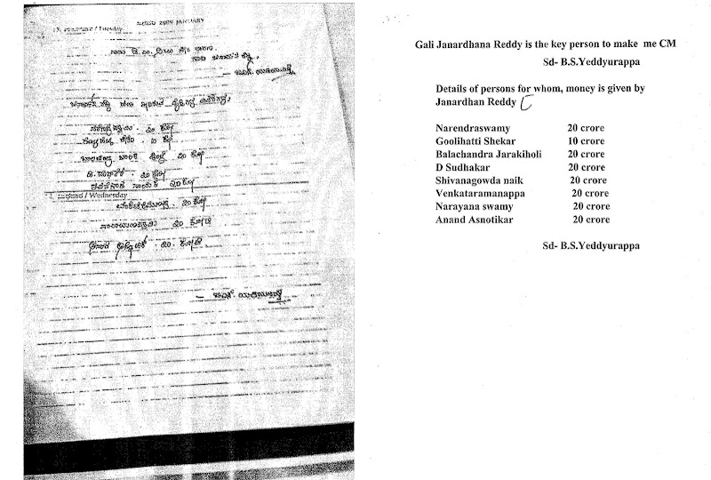 The Yeddy Diaries: Pages with IT note Rs 1,800 crore payoffs