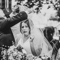 Wedding photographer Sara Kirkham (pixietteinthece). Photo of 03.10.2018