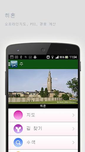 히혼오프라인맵
