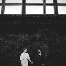 Wedding photographer Gianluca Pavarini (pavarini). Photo of 09.03.2016