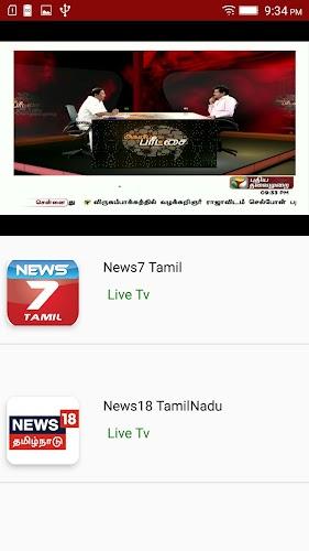 Tamil Live Tv App