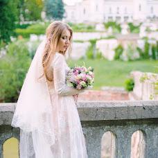 Wedding photographer Nikolay Karpenko (mamontyk). Photo of 07.08.2018