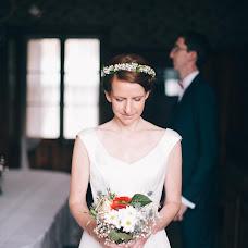 Wedding photographer Lev Skachkov (LeoSkachkov). Photo of 06.08.2015