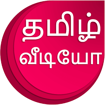 Download Tamil TV-Movies,Live TV,Serials,News HD Free-Guide