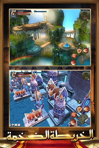 u062eu0627u062au0645 u0627u0644u062au0646u064au0646 - Dragon Ring 1.0.2 screenshots 4
