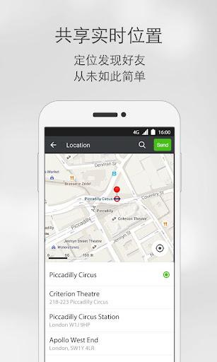 通訊必備免費app推薦|微信線上免付費app下載|3C達人阿輝的APP
