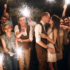 Wedding photographer Aleksandr Skripnikov (AlexandrSkr). Photo of 10.07.2017