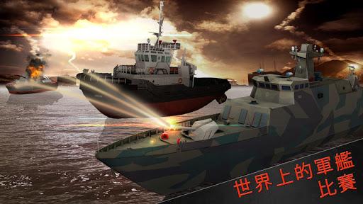 军舰 海 战斗