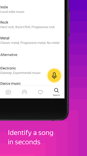 Yandex Music u2014 listen and download Apk apps 7