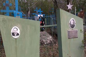 Photo: Чешихин Иван Максимович 1904-1973 иШайкина Анна Васильевна 1915-1993