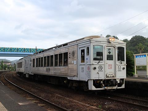 JR特急「海幸山幸」 青島駅にて その1