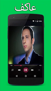 MP3 TÉLÉCHARGER SONNERIE WADI DIAB