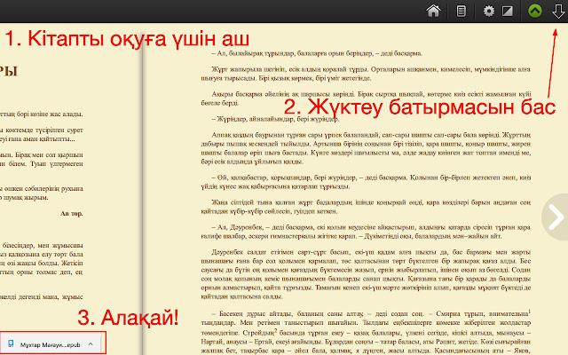 Kitap.kz Downloader