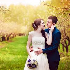 Wedding photographer Oksana Mazaeva (Oksana57). Photo of 06.09.2016