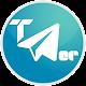 تلگرامر | تلگرام فارسی ضد فیلتر per PC Windows