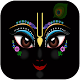 Janmashtami video status - Krishna video status Download on Windows