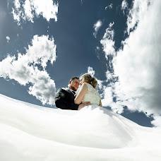 Wedding photographer Andrey Rodchenko (andryby). Photo of 08.08.2017