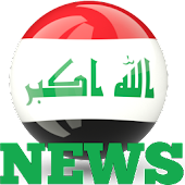 Iraq News - Latest News