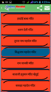 Download Online Hardoi For PC Windows and Mac apk screenshot 7
