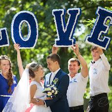 Wedding photographer Oleg Borovskiy (MykeL). Photo of 10.09.2014